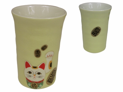 Pale Yellow Japanese Tea Cup