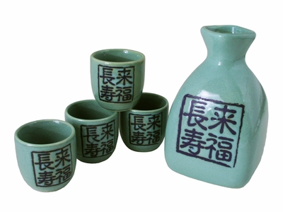 Polished Jade Green Japanese Kanji Sake Set for Four