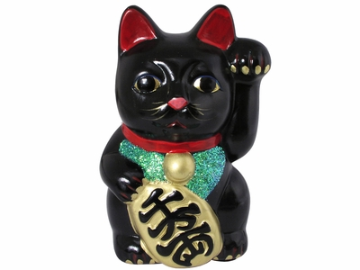 Almost Seven Inch Black Maneki Neko