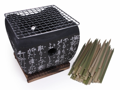 Traditional Portable Earthenware Hibachi Grill with Bamboo Skewers Set