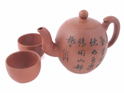 Tranquility Poem and Landscape Yixing Teaset