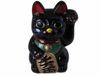 Unique Glossy Black Japanese Lucky Cat Coin Bank