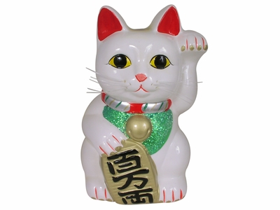 White Chinese Lucky Cat Coin Bank