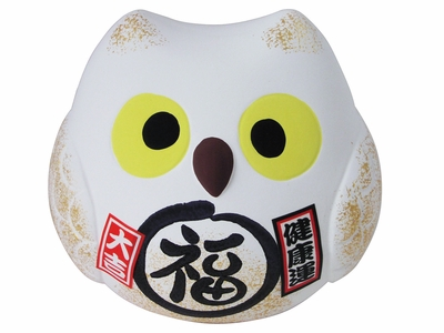 White Japanese Fukurou Lucky Owl Coin Bank