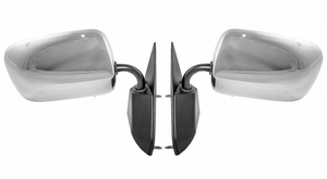 New ADR Side View Mirror - PAIR