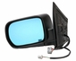 New Dorman Side View Mirror LH / 955-1683
