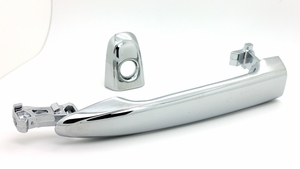 New LatchWell Outside Door Handle - RH Front