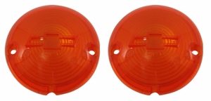 Trim Parts: A1484 / New 1957 Chevy Full Size Bowtie Parking Light Lens, Amber