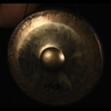 SOLD!  A4 Gently Used Paiste Tuned Gong