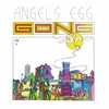 Angel's Egg-Radio Gnome Invisible, Pt. 2 by GONG