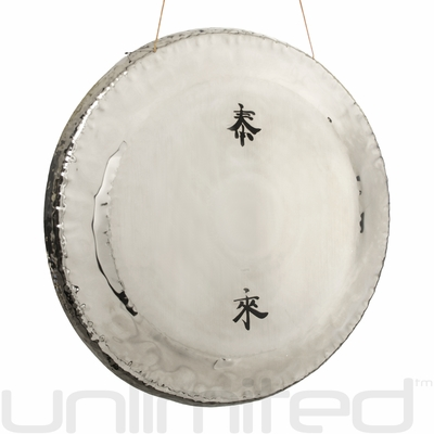 "SOLD OUT 32"" Paiste Brilliant Symphonic Gong Tai Loi"