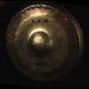 D6 Gently Used Paiste Tuned Gong
