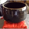 """Imperfect 10"""" Black Ching Bowl -NO LETTER - FREE SHIPPING"""