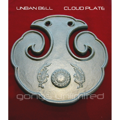 "The Unban Cloud Plate - 45cm (approx. 18"") - Custom Order"