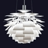 Reproduction Artichoke Lamp - White