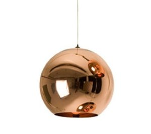Reproduction Mirror Ball Lamp - Copper