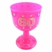 Pink Diamond 60 Goblet