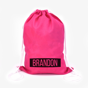 Custom Kids Name Summer Fun Drawstring Bag