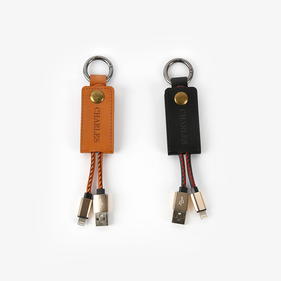 Customized Charles Cable Keychain Charger