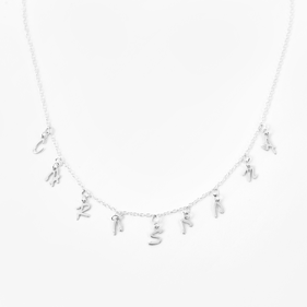 Customized Sterling Silver Name Necklace