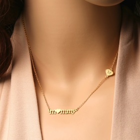 Mommy Yellow or Rose Gold Over Sterling Silver Custom Initial Necklace