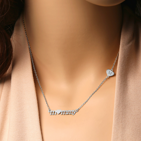 Mommy Sterling Silver Personalized Initial Necklace