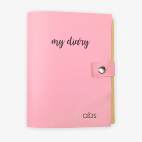My Diary Personalized Kids Leather Wrap Journal