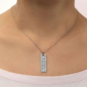 Necklace - Woman - Bar Necklace w/ Name and Date in Sterling Silver