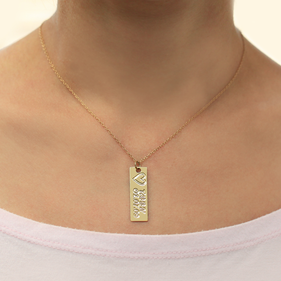 Necklace - Woman - Bar Necklace with Name and Date in Gold over Silver