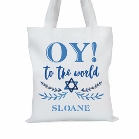 Oy! To The World Personalized Hanukkah Tote Bag