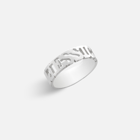 Sterling Silver Personalized Cut Out Name Ring