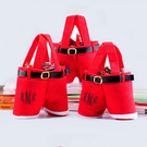 Personalized Monogram Santa Pants Gift Bag