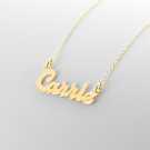 Personalized Solid Gold Name Necklace