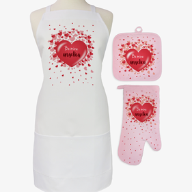 Valentine's Day Be Mine 3-Piece Personalized Apron, Pot Holder and Mitt Set