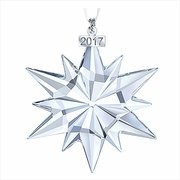 Annual Edition Ornament 2017