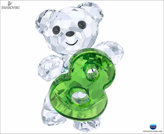 (SOLD OUT) Kris Bear Number  Eight