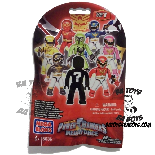 PRMF Mystery Pack M.A.F [Series 1]