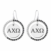 Alpha Chi Omega Black and White CZ Circle Earrings