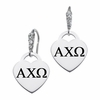 Alpha Chi Omega CZ Cluster Heart Earrings
