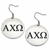 Alpha Chi Omega Satin Finished Disc Earrings