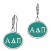 Alpha Delta Pi Enamel CZ Cluster Earrings