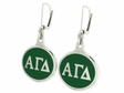 Alpha Gamma Delta Silver Earrings