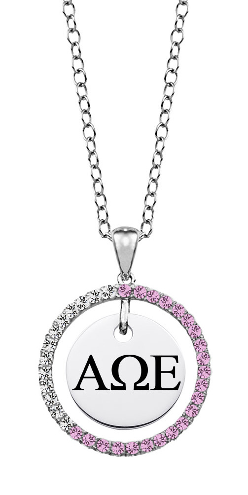 Alpha omega epsilon sterling silver and cz circle necklace alpha omega epsilon cz circle necklace mozeypictures Gallery