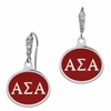 Alpha Sigma Alpha Enamel CZ Cluster Earrings