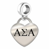 Alpha Sigma Alpha Heart Drop Charm