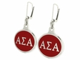 Alpha Sigma Alpha Silver Earrings
