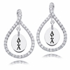 Alpha Sigma Alpha White CZ Figure 8 Earrings