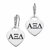 Alpha Xi Delta CZ Cluster Heart Earrings