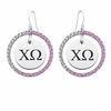 Chi Omega Pink CZ Circle Earrings