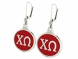 Chi Omega Silver Sorority Earrings